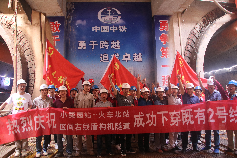 中铁五局电务城通公司参建昆明地铁 4号线正式开通运营