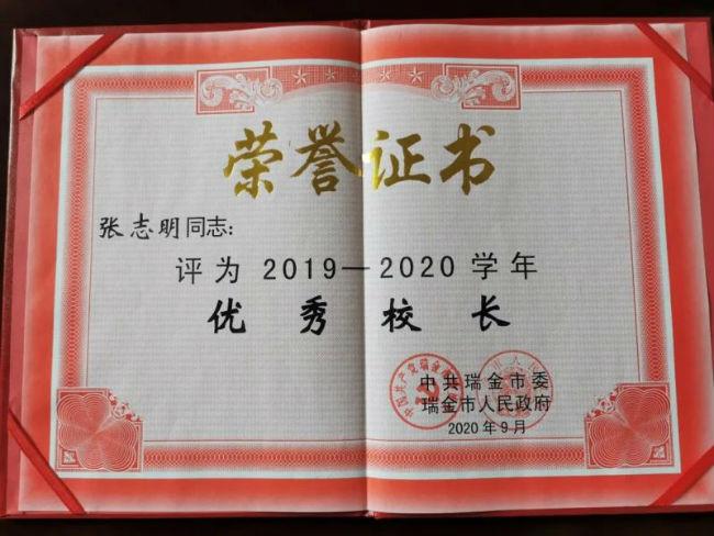 微信图片_20200926131212