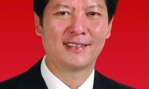 上饶市副市长祝宏根主动投案接受审查调查