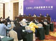 《江西省标准化条例》10月1日起实施