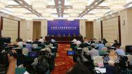 江西省扫黑办挂牌督办案件新闻发布会在南昌举行