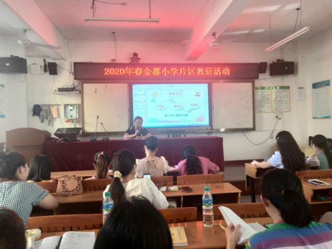 谢美华老师在教研活动中主讲 赖坤摄