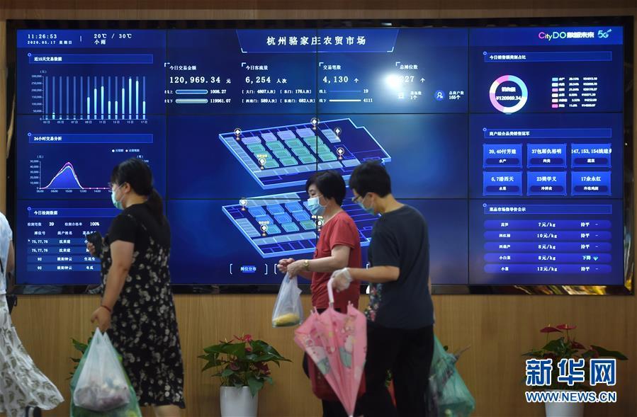 (新华全媒头条·图文互动)(15)启动数字经济新引擎——15种新业态新模式创造中国发展新机遇