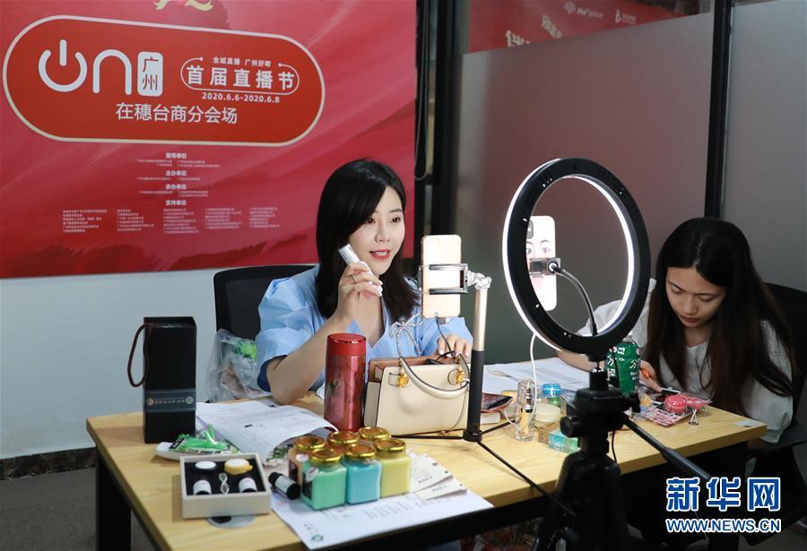 (新华全媒头条·图文互动)(17)启动数字经济新引擎——15种新业态新模式创造中国发展新机遇