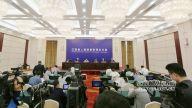 首届江西林业产业博览会新闻发布会在南昌举行