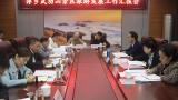 萍乡市委常委、宣传部部长聂晓葵到武功山景区调研指导旅游发展工作