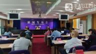 """赣州市中级人民法院召开""""司法助力防风险稳金融""""新闻发布会"""