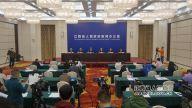 2020年江西工业互联网安全技术技能大赛暨全国大赛江西选拔赛新闻发布会在南昌举行