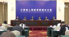 [2020-10-16]2020年江西工业互联网安全技术技能大赛暨全国大赛江西选拔赛新闻发布会