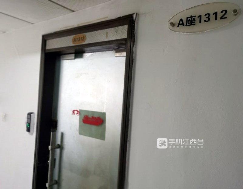 天普教育南昌分校在南昌财富广场A座1312室办公