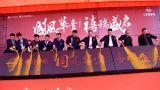 鹰潭市华章·学府香颂营销中心正式开放