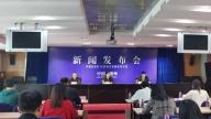 """2020""""新时代·新长征""""安远东江源·三百山马拉松赛新闻发布会在赣州举办"""