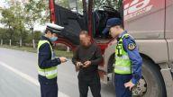 新余分宜交警城区中队积极开展货车超载整治