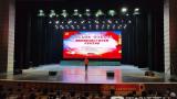 上饶市鄱阳县湖城红歌会十周年庆典文艺汇演举行