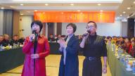 国网上饶市鄱阳县供电公司举行2020年重阳节活动