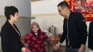 上饶市广信区清水乡开展重阳节系列活动