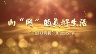 查婧雨:6丨6037丨1460