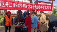 萍乡安源区司法局丹江司法所举行防范非法集资集中宣传周活动