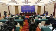 2020年江西省前三季度经济运行情况系列新闻发布会之金融运行情况新闻发布会在南昌举行