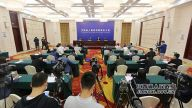 江西省邮政管理局快递业务旺季服务保障新闻发布会在南昌举行