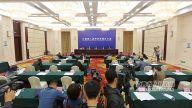 推进质量兴农确保全省农产品质量安全新闻发布会在南昌举行