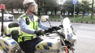 徐永华:交警·网友