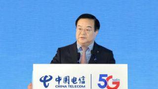 中国电信总经理李正茂:云改数转 全力支撑经济社会数字化转型