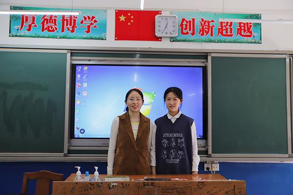 郭晓禾与班主任刘涛老师