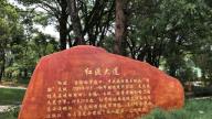 """赣州市信丰县大塘埠镇:党建文化主题公园成为""""红色""""文化新地标"""