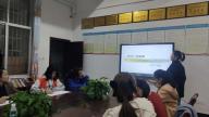 赣州市会昌县右水中心幼儿园:拥有阳光心态  享受职业幸福
