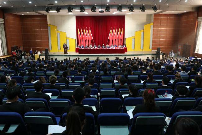 江西科技学院召开第四次学生代表大会 (1)