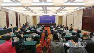 第四届江西公共安全创新创业大赛新闻发布会在南昌举行