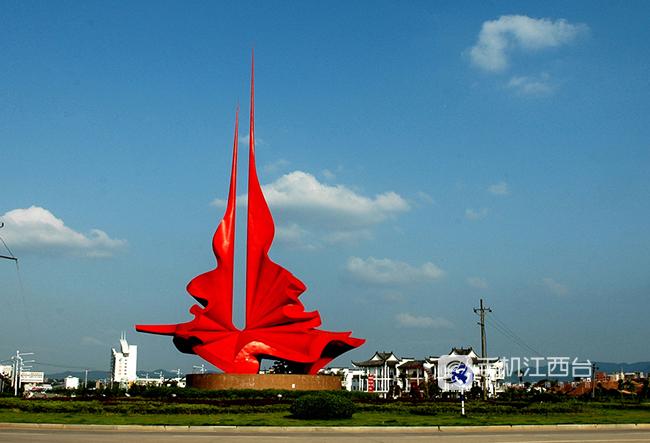 景德镇城市雕塑——火炬1