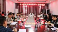 【凝心聚力 快马加鞭】原萍乡制药厂家属区住户实现签约率100%!