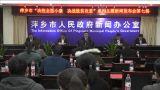 江西萍乡:稳步落实就业扶贫 多措施助贫困户脱贫