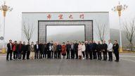 萍乡市县诗词学会、书法协会及摄影协会一行走进上埠镇开展采风活动