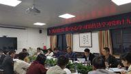 萍乡芦溪县上埠镇掀起学习贯彻党的十九届五中全会精神热潮