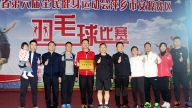 江西省第六届全民健身运动会萍乡安源赛区羽毛球团体赛落幕