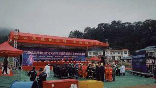国家管网集团西气东输公司南昌管理处在江西首次开展政企联合实战演练