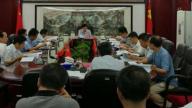 景德镇市纪委常委会(扩大)会议暨市监委会议召开