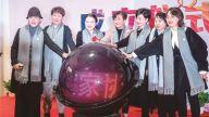 景德镇市陶瓷女企业家协会成立