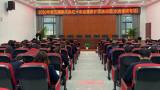 赣州市崇义县水务集团开展应急救护员培训