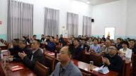 景德镇市委宣讲团在昌江新时代文明实践中心宣讲