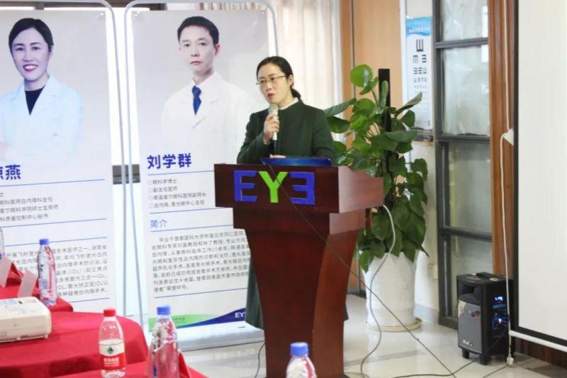 长沙爱尔眼科医院白内障科主任唐琼燕分享课题《波前相差在白内障手术中的应用》