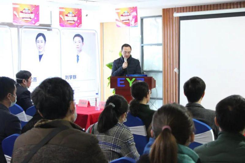 樟树市人民医院王俊勇主任带来课题分享