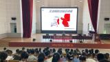 赣州龙南市思源实验学校开展预防艾滋病宣传教育活动