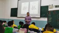 赣州会昌小学举行优质课竞赛活动