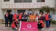 公益组织走进赣州市全南县黄埠村孝老食堂开展捐赠活动