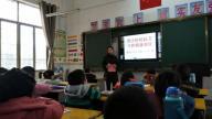 """赣州市南康区横寨乡中心小学开展""""预防艾滋,从我做起""""主题班会活动"""