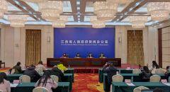 [2020-11-30]2020年江西省对接粤港澳大湾区经贸合作活动新闻发布会